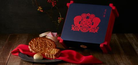 大稻埕迪化街的中式喜餅 囍相隨 伴手禮盒 美食 李亭香 結婚 喜餅 訂婚 日頭餅 文定 百年好合 芝麻禮餅