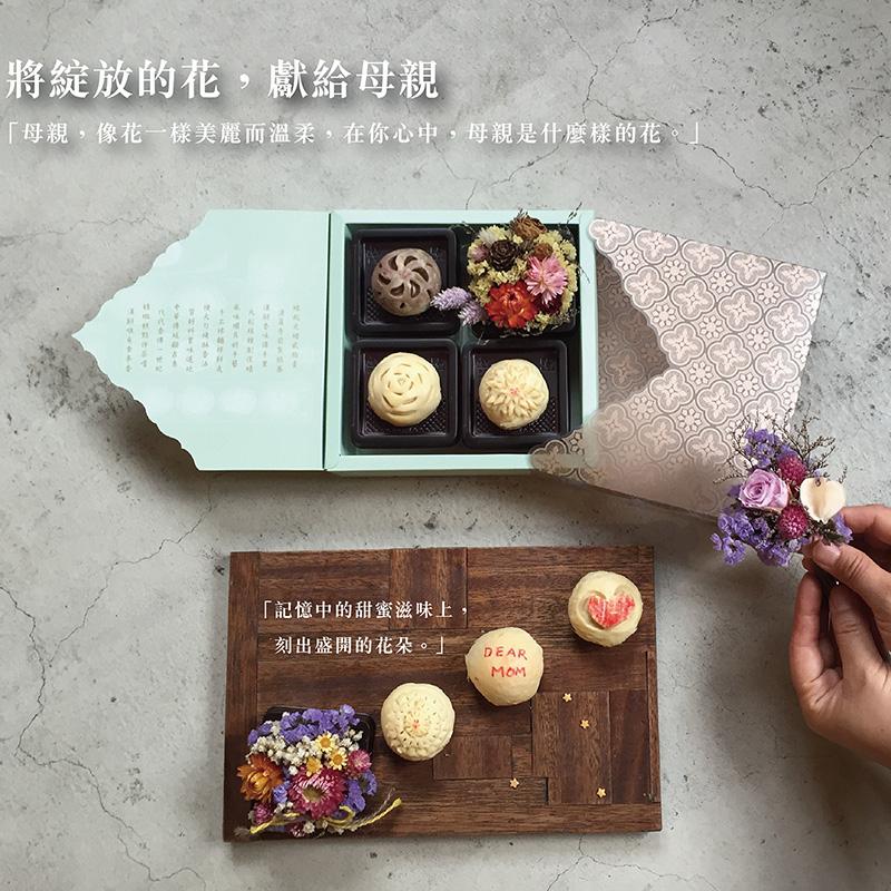 母親節 親手做禮物 乾燥花 花藝 盆花 平西餅 巧克力 抹茶 母親