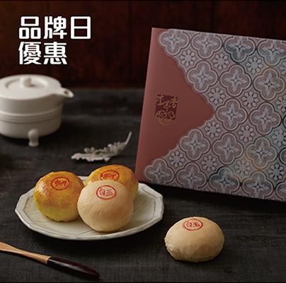 李亭香每月21號品牌日 小顆平西餅任選6個240 大稻埕迪化街伴手禮品牌