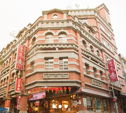 靠近大橋頭捷運站的大稻埕迪化街百年老店,是您來台北的伴手禮必逛店家!