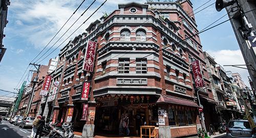 大稻埕 迪化街 李亭香 百年老店 仿巴洛式建築
