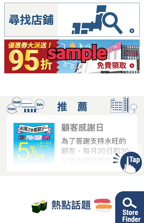 COUPONSample1