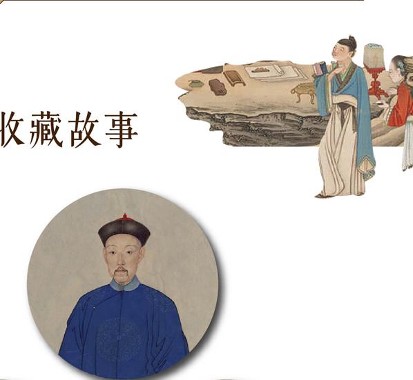 【《御製詩初集》】Imperial Poem , Volume 1 (Yu Zhi Shi Chu Ji)